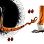 (اختلالات سوء مصرف مواد ( اعتياد
