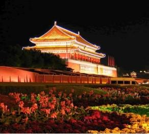 مرکز مشاوره چین