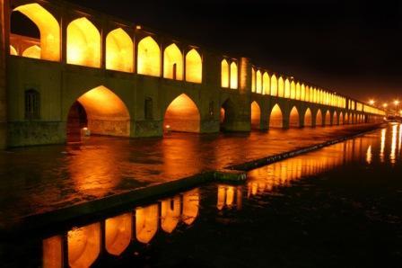 مرکز مشاوره اصفهان