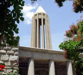 مرکز مشاوره همدان