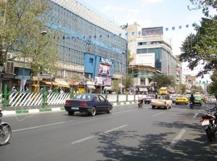 مرکز مشاوره منطقه ۱۱ تهران