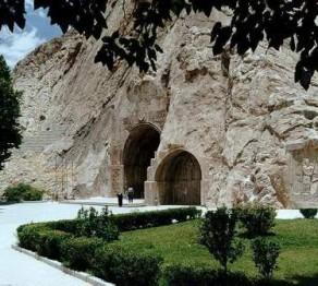 مرکز مشاوره کرمانشاه