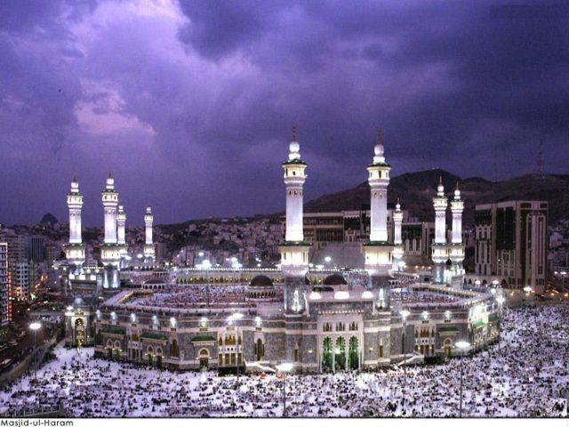 مرکز مشاوره عربستان