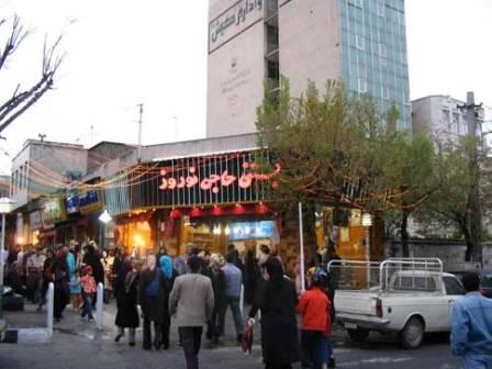 مرکز مشاوره منطقه ۴ تهران