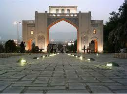 مرکز مشاوره شیراز
