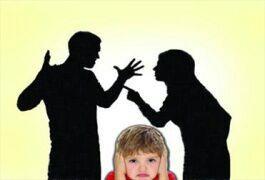 استفاده ابزاری از کودک در مناقشات بین والدین