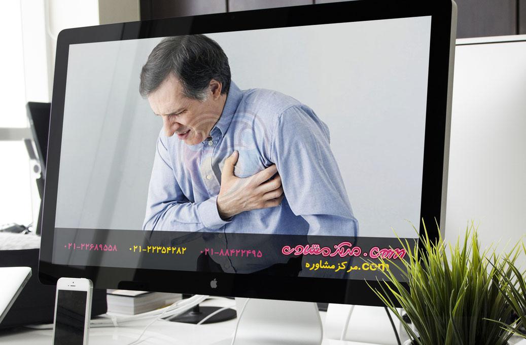 تست حمله قلبی