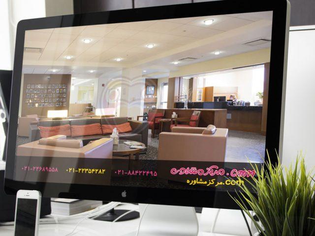 مرکز مشاوره خوب در تهران