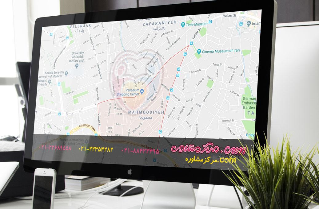مرکز مشاوره محمودیه1