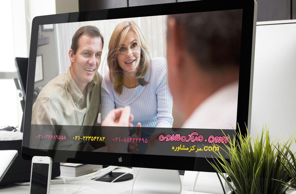 بهترین مشاور ازدواج در تهران1