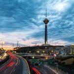 مراکز مشاوره در تهران