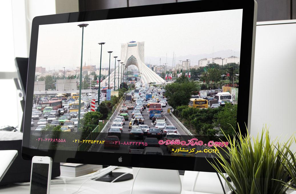 مشاوره خانواده در تهران1