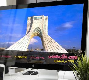 بهترین مرکز مشاوره تهران