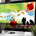 مرکز راهنمایی و مشاوره خانواده تهران