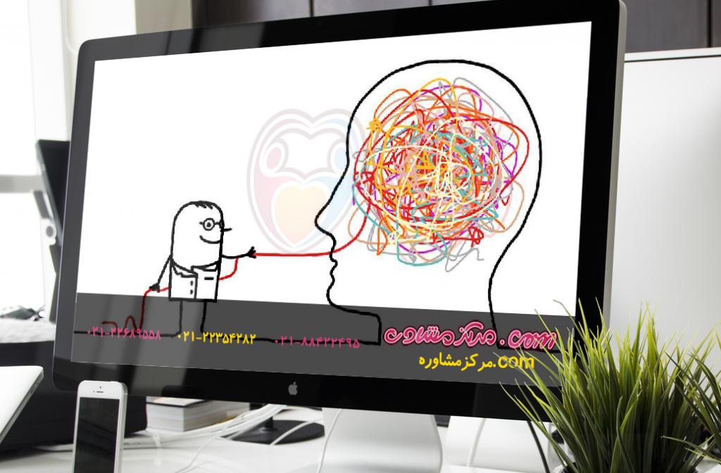 روان درمانی بدن و ذهن