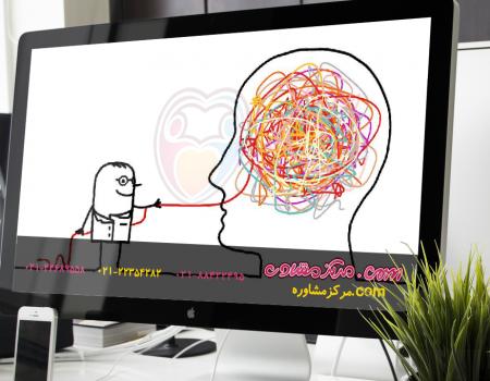 روان درمانی ذهن