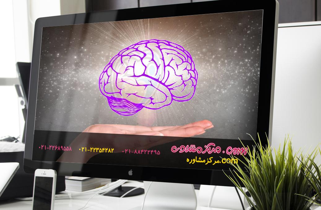 روان درمانی بدن و ذهن1