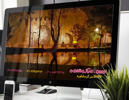 لیست مراکز مشاوره کرمانشاه