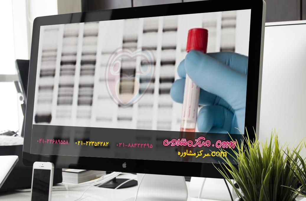 متخصص ژنتیک در تهران1