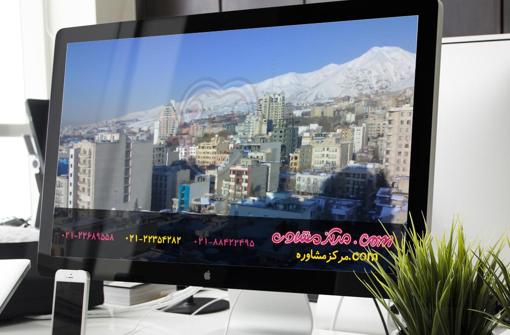 مرکز مشاور محمودیه1