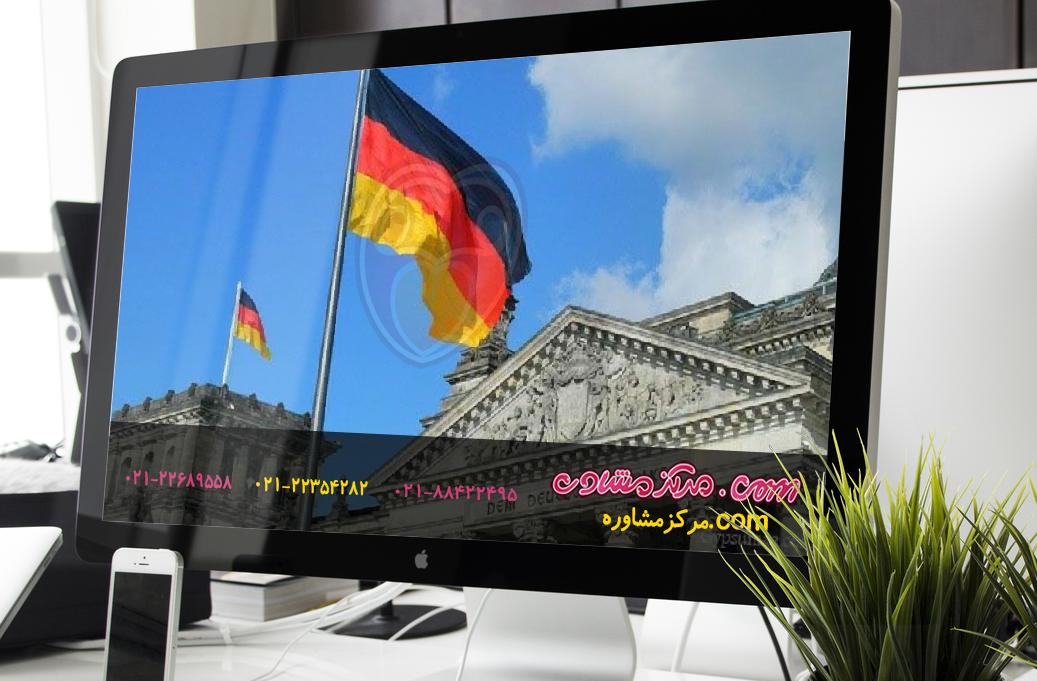 مشاور خانواده در آلمان1