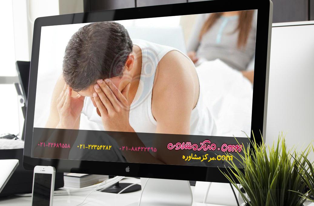 درمان زود خوابیدن نعوظ1
