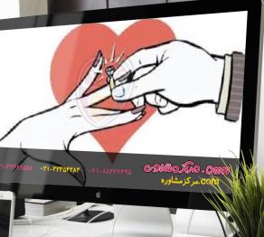 سایت مشاوره ازدواج1
