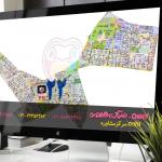مرکز مشاوره خانی آباد نو
