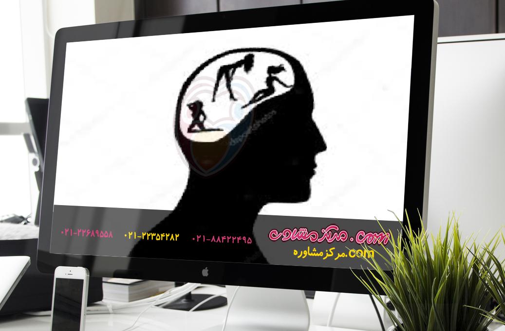 مرکز مشاوره منطقه ۲۰ تهران1