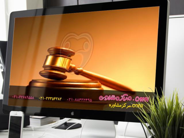 میزان تمکین به قانون