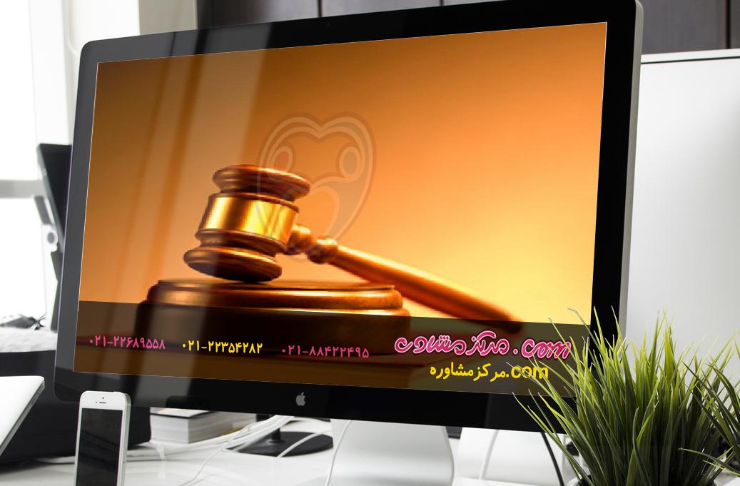 میزان تمکین به قانون1